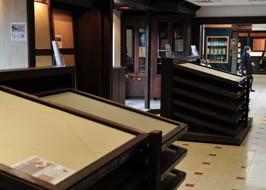 Minoli Showroom in Oxford - Rustic Showroom